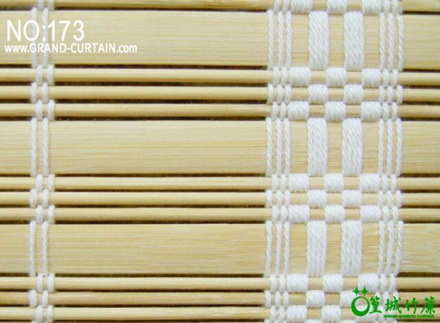 【篁城竹簾,型號173】典雅竹簾款,一寬三細‧隱約遮蔽的美感,採複雜編織法營造蕾絲浪漫風格,散發出不一樣的時尚感