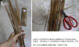 短3.7碳化.竹條09