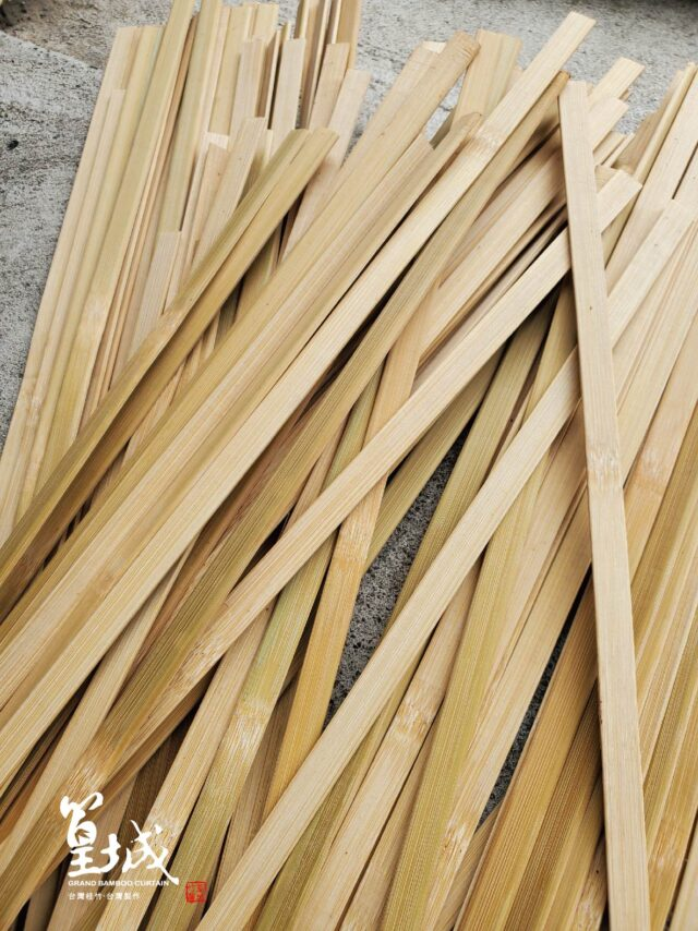 篁城竹素材【加厚扁竹條-寬1X0.25長度60/90/180公分/去青/300支裝】加厚竹材料、美勞、竹藝術材料、裝置藝術