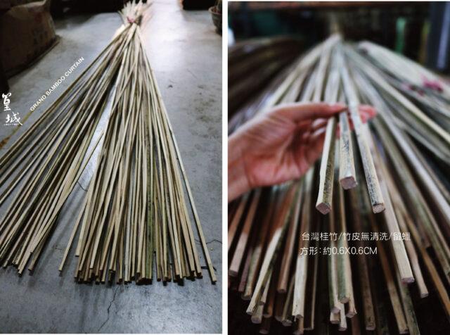 篁城竹素材【方形竹條-寬約0.5X厚約0.5x長度6呎(180cm)/50支】用於紙紮‧模型