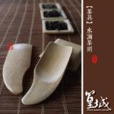 水滴茶則-02