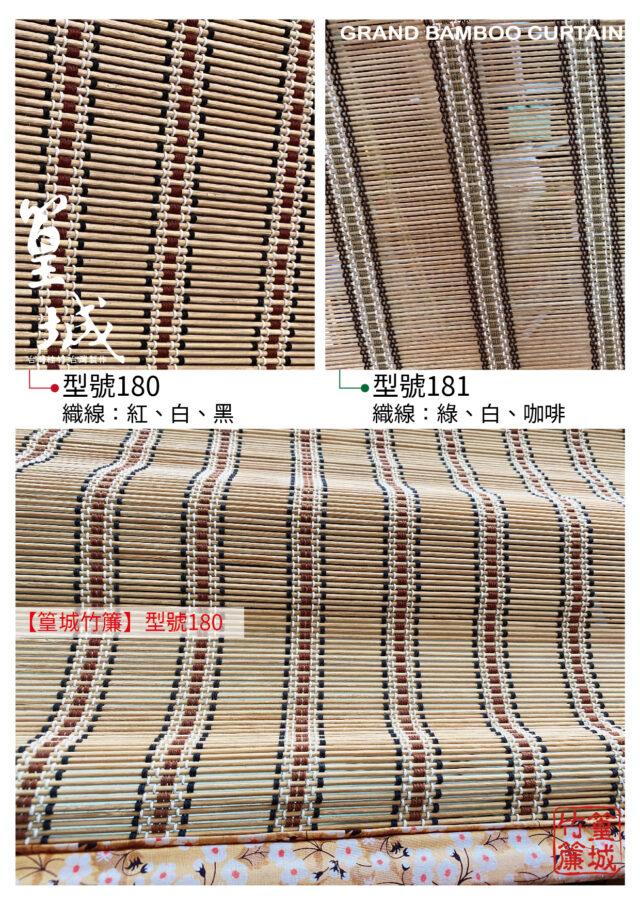 【型號:180/181】台灣印象-地方文化特色織法