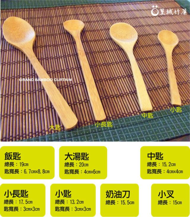 自然禪風系列【小湯匙-有漆/1支】野餐餐具‧適用於開店餐廳、自用、野餐小物