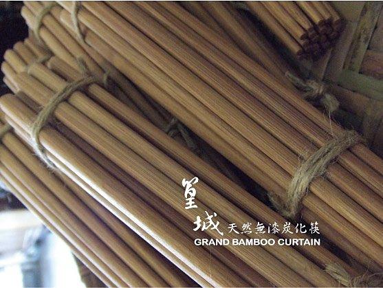 【篁城竹簾】品竹系列環保竹筷十雙一組-台灣竹手工製,竹筷子〔無漆筷-壹〕