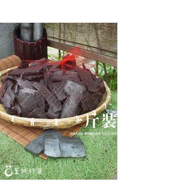 外銷日本竹碳【散竹炭1公斤裝】1200℃研燒技術,清淨空氣/除濕