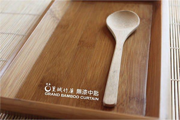 簡約天然【竹中湯匙-無漆/有漆款】湯匙/簡餐用湯匙/咖哩湯匙