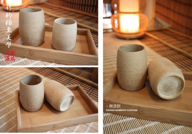 【無漆桂竹杯-大尺寸】銷售日本與歐美冷熱飲皆可