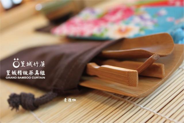 台灣式茶具系列【精緻收納茶具組】手工茶夾茶勾茶盤茶匙組