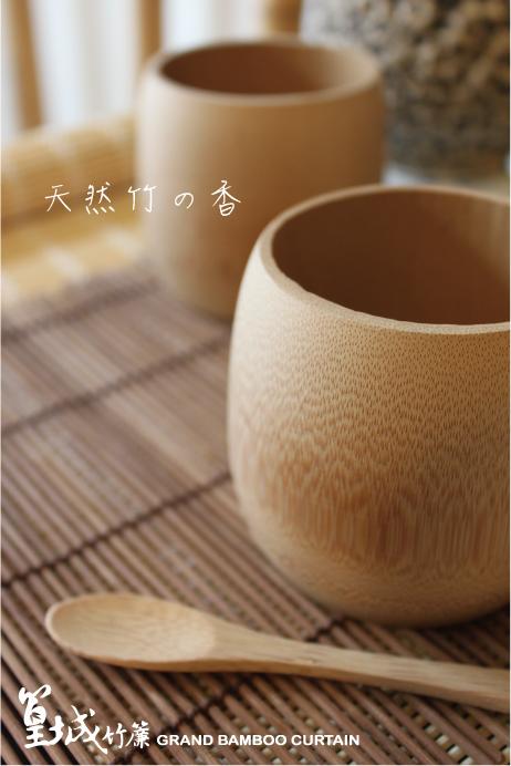 【胖胖竹杯】天然台灣竹製作,細緻磨光保留天然竹紋
