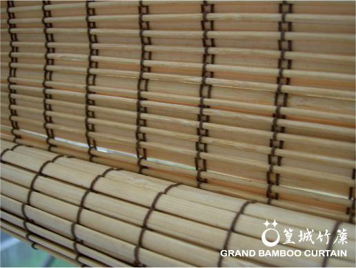 【型號:191】原竹色立體雙層編織不透光影款