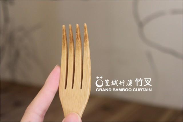 簡約天然【大竹叉/一支/21.5公分】西餐用大叉