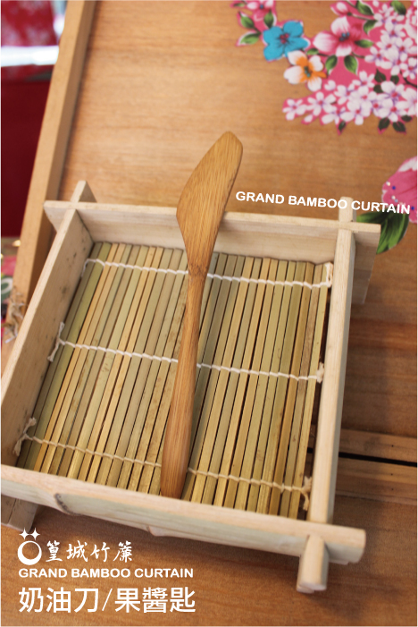 簡約天然【奶油果醬刀】天然竹材製作奶油/果醬抹刀