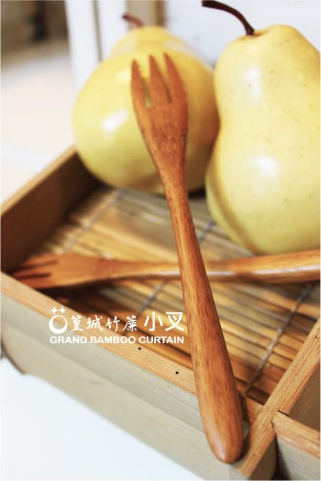 自然禪風系列【圓頭小叉/15cm/1支】竹叉子、水果叉