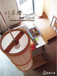 日式傳統竹吊燈【吊燈/F-TL05】竹編直筒型圓燈