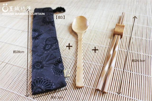 外出環保餐具【環保筷三件組/大尺寸/多樣款式】純天然竹製餐具