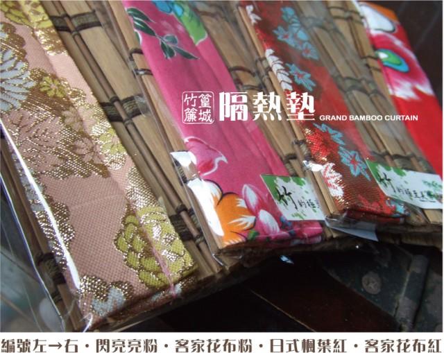 品味居家生活【隔熱墊20*20cm/671B】亦可當擺設物品墊,多功能裝飾墊