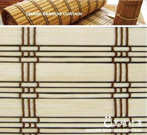 【型號:243】※限量販售中※原竹米白色一寬三細編織法竹簾