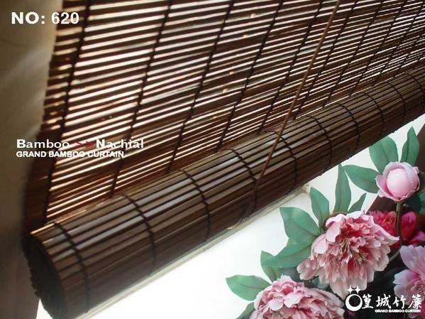 【型號:620】碳化竹皮處理戶外專用竹簾/竹片寬0.4cm