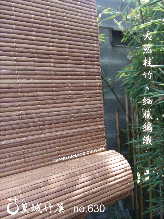 【型號:630】咖啡色碳化處理金線編織