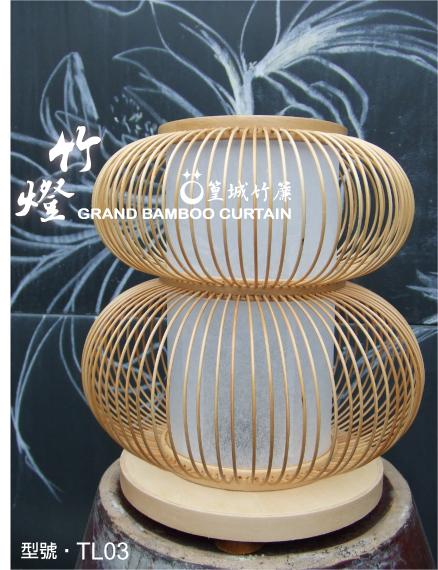 日式傳統竹編燈【檯燈/TL03】胡蘆燈造型適用於裝潢擺飾照明