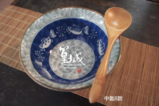 【篁城竹餐】簡約天然〔中匙B款〕湯匙/簡餐用湯匙/咖哩湯匙