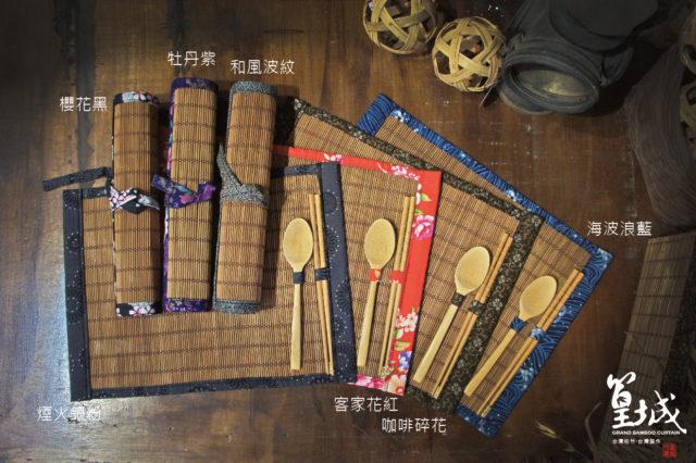 創意桂竹簾〔環保餐具收納簾+贈一組餐具〕可當文具筆袋、多用能收納袋、化妝收納袋