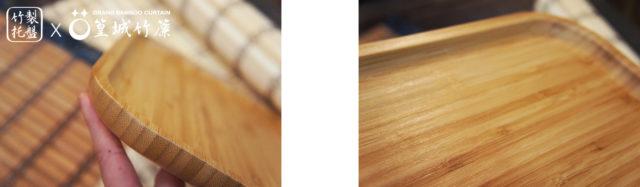 〔方型托盤/長型托盤大〕天然竹材製作點心盤/茶點盤/小托盤/竹盤個人用商業用盤子