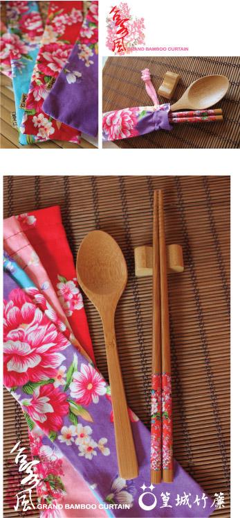〔客家風味環保筷大三件組〕台灣製伴手禮品、節慶贈禮、交換禮物、婚禮小物