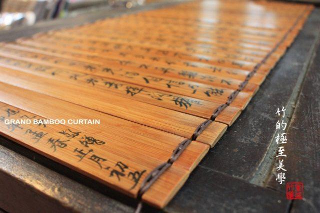 〔竹簡綁工:含線料+邊綁 /不含竹簡竹材..需同時下單竹簡〕古時書卷、書冊,可刻字、寫字,竹製品竹片【加購區】