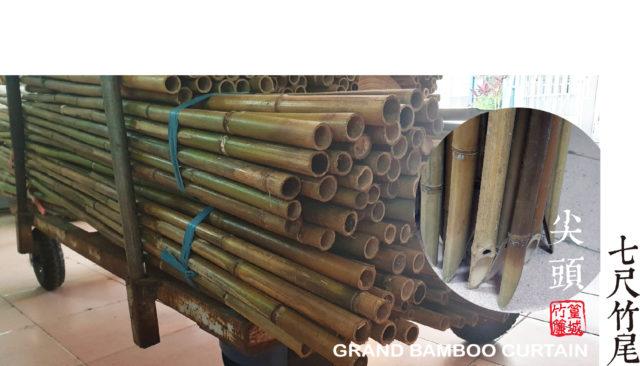 《農業用竹材、竹竿7尺-削尖》一把30支 -自取/寄送