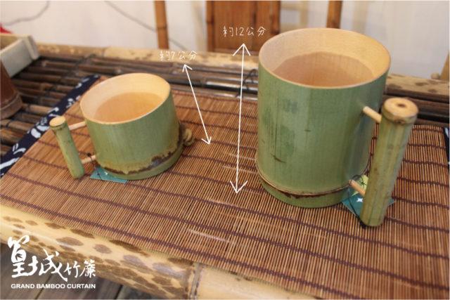 手工保青【保青-馬克杯/小】台灣本土製作可當水杯/茶杯/啤酒杯/筆筒