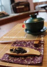 水滴茶則-05