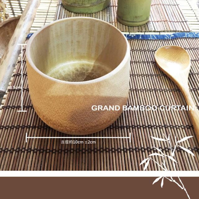 【篁城竹簾】天然竹餐具〔胖胖竹碗〕天然台灣竹素材製作‧細緻磨光保留天然竹紋‧天然無漆